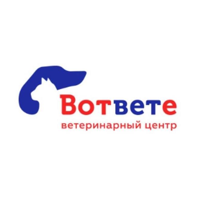 лого ростов